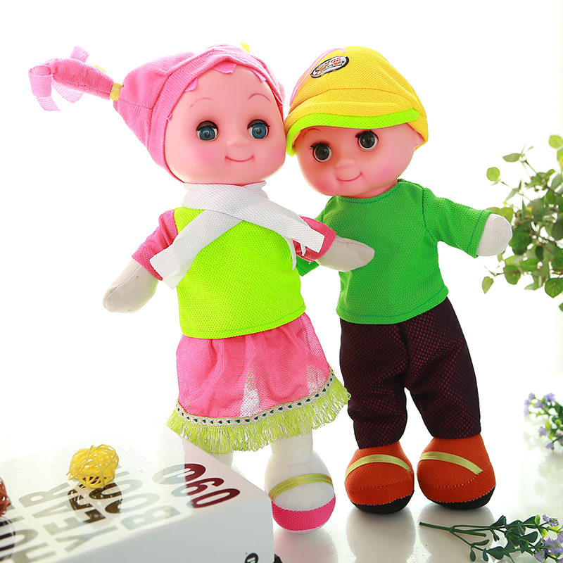 Promotional Keychain fabric doll factory