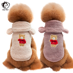 Wholesale Winter Puppy Cute Small Dog Clothes, Bear Plush Pet Dog Vest Dog Coat