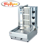 Superior quality mini gas kebab machine doner machine GB-800