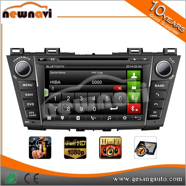 2 din touch screen china auto car radio with navigation