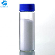 Sodium methoxide/Sodium methylate/Sodium methanolate CAS 124-41-4