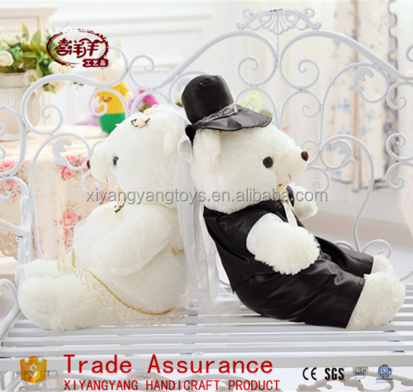 China export toys marriage gauze plush bear stuffed toy
