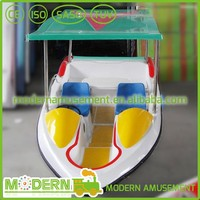 Fiberglass electric boat aqua park equipment for sale
