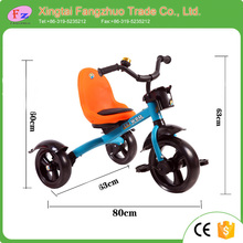 2017 Wholesale Children Baby Trike Toys Cheap Tricycle For Kids