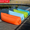 /product-detail/waterproof-relaxing-inflatable-lounger-air-sleeping-bag-60473880973.html