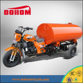 250cc made in Chongqing hot sale water tank trike bike