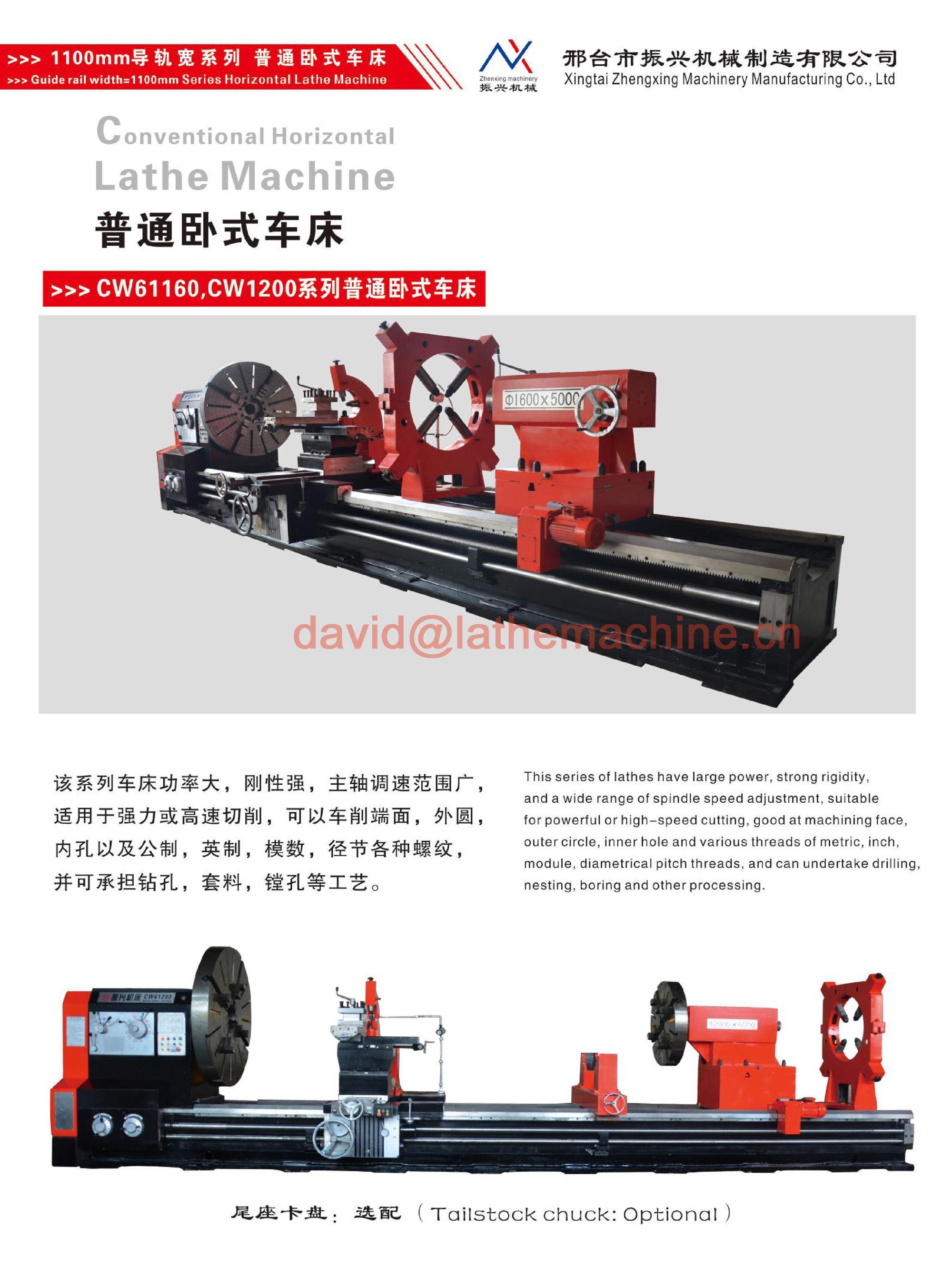 China Turner Face Plate Lathe Machine Price Buy Turner