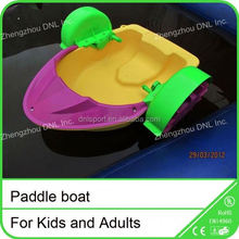 kids swimming pool plastic hand paddle boat for sale