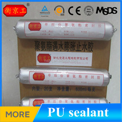 Jingtong PU sealant ; single componet polyurethane sealant