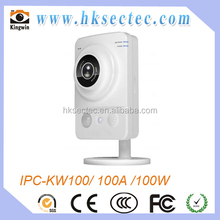1.3Megapixel HD Cube Network Home-use Series Camera