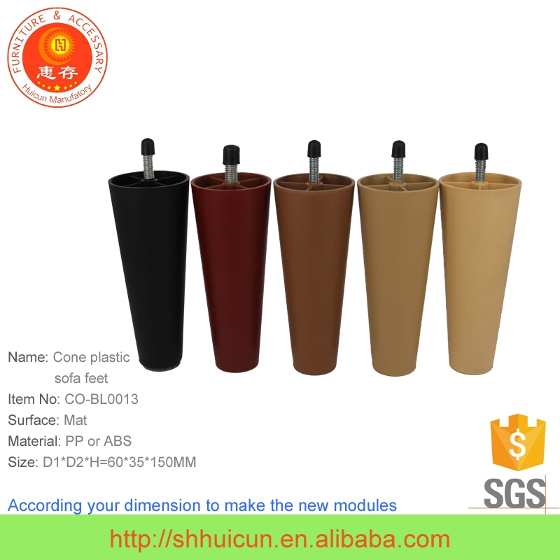 single color modern cone type plastic sofa leg