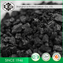 2017 Lowest Price Splendid Granular Nut Shell Activated Carbon For Removing Mercury