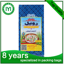 Custom design pp polypropylene plastic woven rice,sugar,flour,fertilizer rice india flour bags