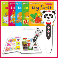 French Educational Toys magic voice pen talking speaking pen