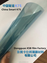 PET safety window film, Self- adhesive Nano ceramic, IR solar film