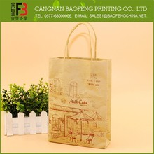 Wholesale High End Paper Bags For Cookies