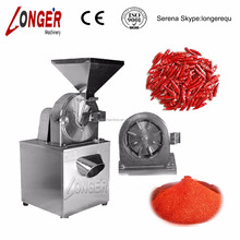 Chili Powder Grinding Machine