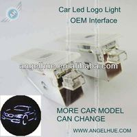 2013 High Class Auto / Car Led Logo Laser Light Shadow led car lamp auto led logo