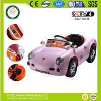 2016 factory cheap four wheel RC children electric car for kids price, ride on toy electric car for big kids