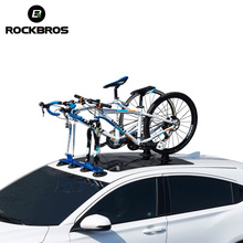 ROCKBROS Hot Sale Suction Cup Roof-Top Rear Bike Rack Car Roof Bicycle Rack