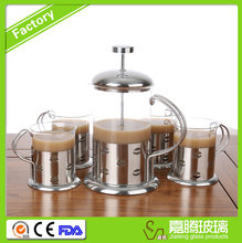 Coffee Cup With Metal Biscuit Holder For Vending