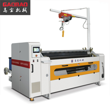 Gaobao Aluminum Foil / Paper Roll Slitting Rewinding Machine With Cheap Price