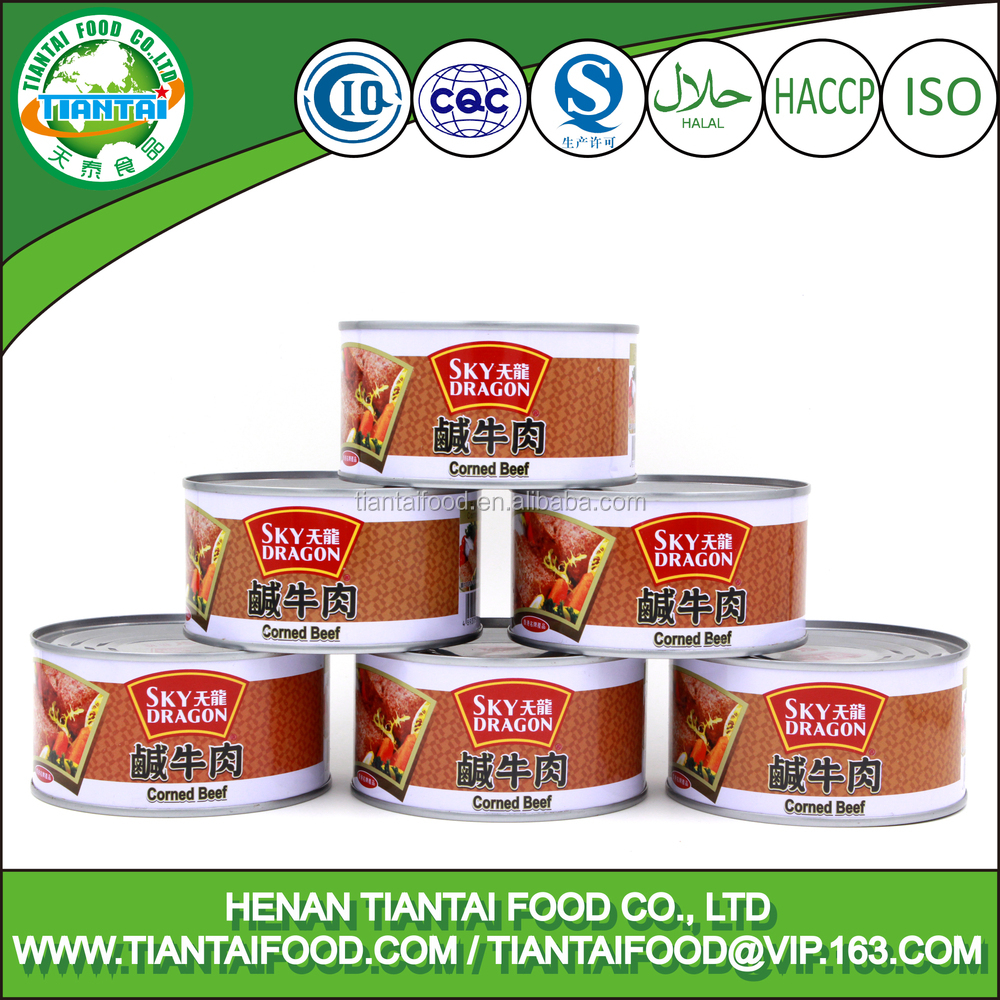 ground salted beef exporter from China