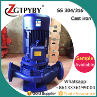 non submersible electric multistage booster impeller pump centrifugal inline booster water pump for sale
