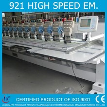 HIGH SPEED MULTIFUCTION SINSIM SANHE LEAN TRIMMING 1:9 USED BROTHER'S PR1000E EMBROIDERY MACHINE TAJIMA