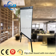 Smart Moveable Magnetic White Board with Wheels