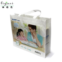 Reusable Foldable PP Non-woven Laminated Shopping Gift Bag,Wholesale Advertising Shopping Tote Bag