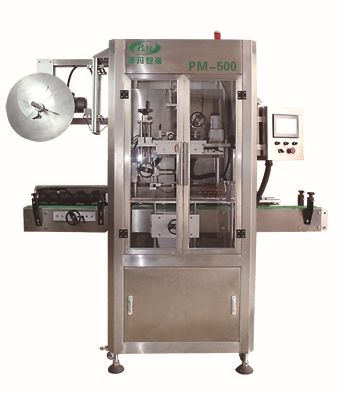 Low price High quality plastic label making machine