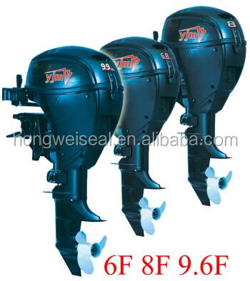 outboard motor 6F
