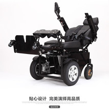 Stand up power electric wheelchair with motor