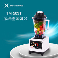 high performance kitchen food crushed ice blender