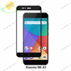 Anti Blue Light Mobile Phone Tempered Glass Screen Protector For Xiaomi Mi A1