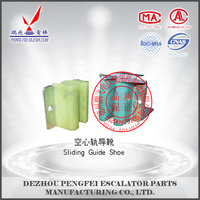 Hollow elevator rail guide shoe