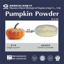 squash seed concentrate extract powder 10:1 squash juice