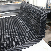 Small Cooling Tower Fills Factory Price, PVC Infills Packing