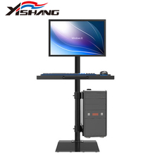 OEM all-in-one display, adjustable computer monitor keyboard stand