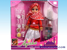 KIDSEASON ARABIC MOSLEM DOLL WITH IC 40 SECOND SOUND