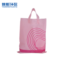 High end strong reusable pink printing shopping plastic bag handle