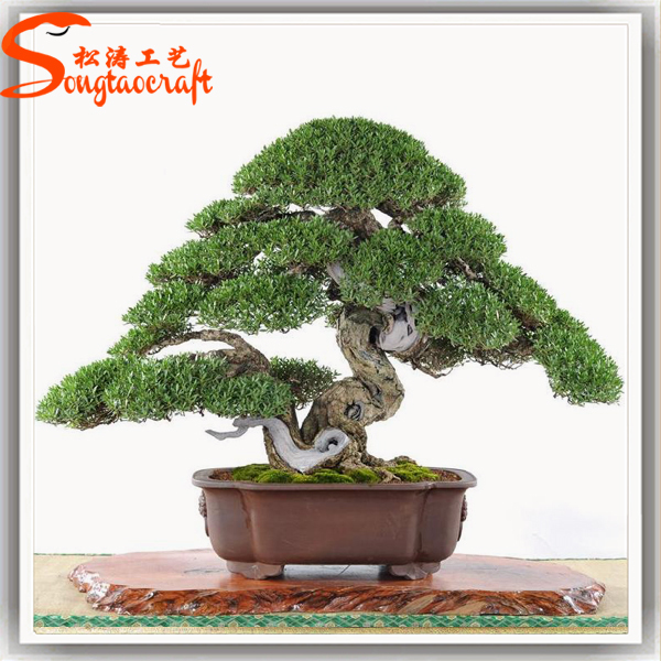 Antique Artificial Potted Tree Chinese Bonsai Pine Tree