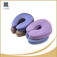 Popular And Cushions Name Reversible Neck Travel pillow