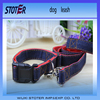 Dog Accessories For Dog Leashes made in China