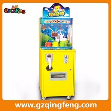 Qingfeng coin operated Magic cup game machine ticket vending lottery machine