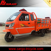 china motorcycles sale/three wheel bicycle for adults/tricycle closed cabin