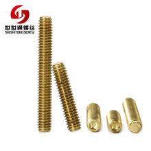 Non Standard Custom Brass Hand Twist Headless Torx Set Screw