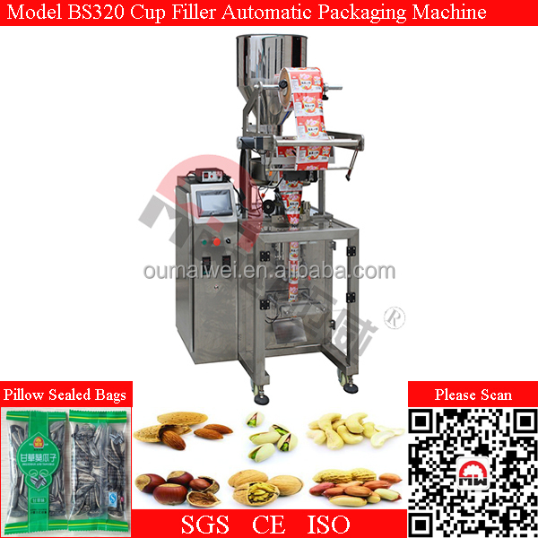 Vertical Form Fill Seal Bagger Machine Snack Packing Machine