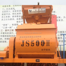 China Concrete Machine Manufactures JS500 Sand Cement Mixing Machine